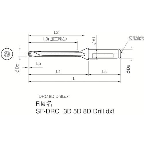 京セラ ドリル用ホルダ(SF16DRC120M8)