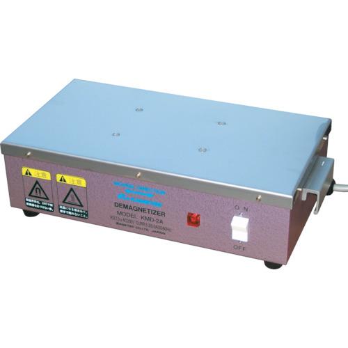 カネテック 標準型脱磁機KMD型(KMD2A)