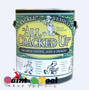 オールクラックアップ(水性)All Cracked Up #1739 3785ml 【Old Village】