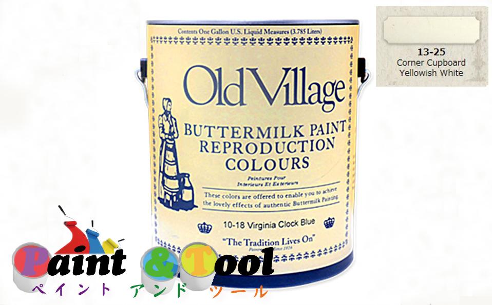 バターミルクペイント(水性)Buttermilk Paint 3785ml Corner Cupboard Yellowish White【Old Village】