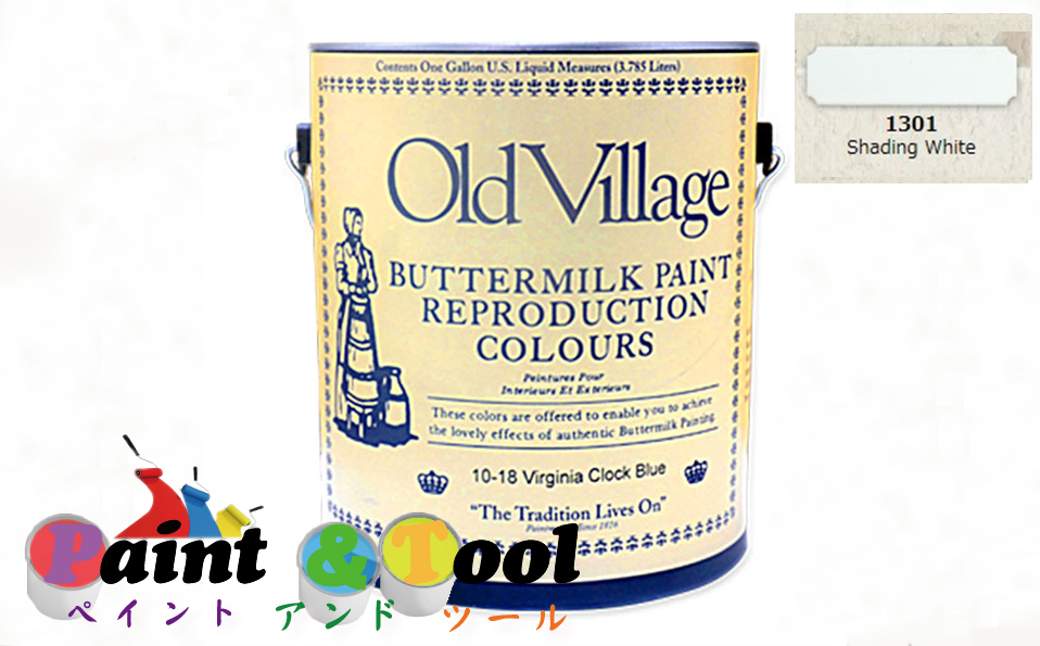 バターミルクペイント(水性)Buttermilk Paint 3785ml Shading White【Old Village】