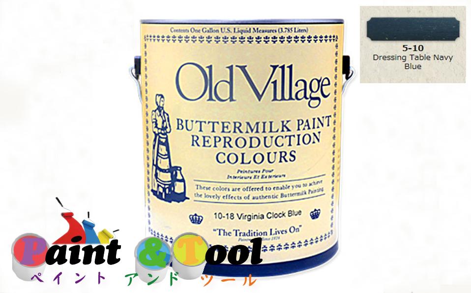 [ ]バターミルクペイント(水性)Buttermilk Paint 3785ml Dressing Table Navy Blue【Old Village】