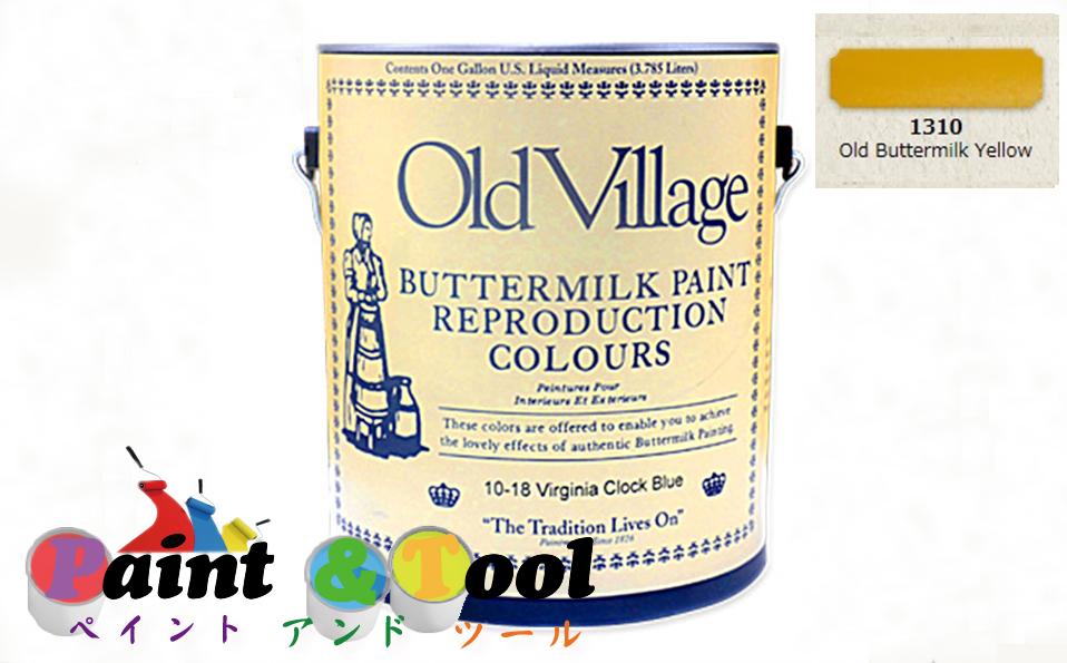 [ ]バターミルクペイント(水性)Buttermilk Paint 3785ml Old Buttermilk Yellow【Old Village】