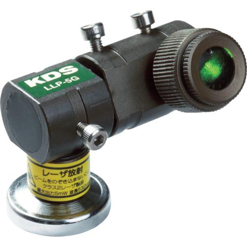 KDS ラインレーザープロジェクター5RG(LLP5RG)