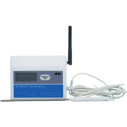 A&D ワイヤレス温湿度計(子機) AD5665-01(AD566501)