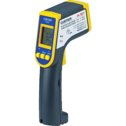 カスタム 放射温度計(IR307)