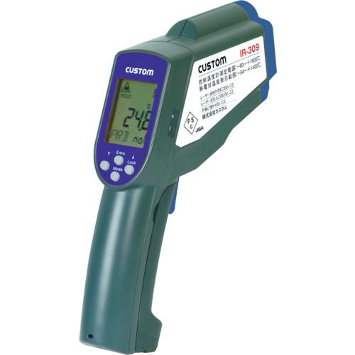 カスタム 放射温度計(IR309)