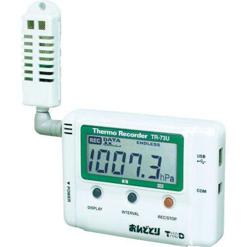 おんどとり 温度・湿度・大気圧データロガー(TR73U)