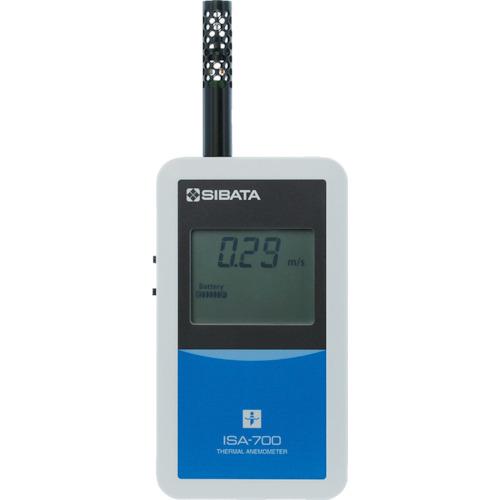 SIBATA 風速計 ISA-700型(80280700)