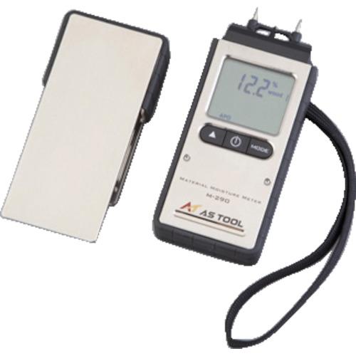 AS エクスポケット水分計M-291(2336102)