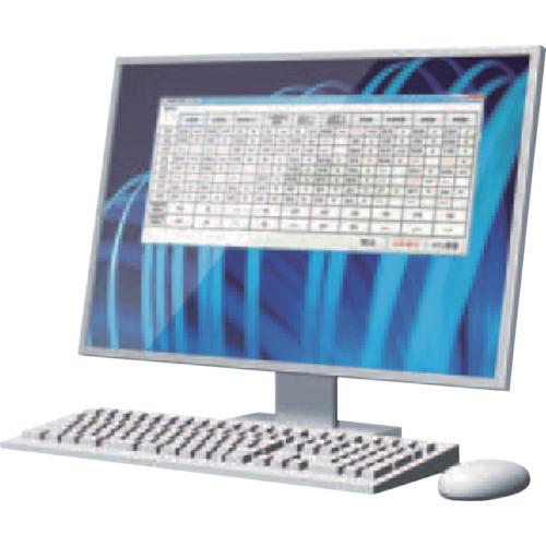 昭和昭和 とらぶるレーサ2親機(モニタ)(FCMBM2), HIP HOP DOPE:e9e53302 --- officewill.xsrv.jp