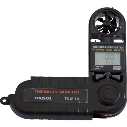 TRUSCO 折りたたみ式風速計(TCW10)