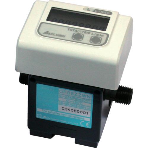 愛知時計 表示付微量流量センサー(OF05ZAWN)