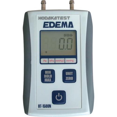 ホダカ デジタルマノメータ 低圧仕様(HT1500NM)