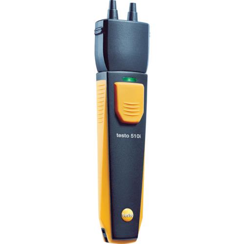 テストー 差圧スマートプローブ(TESTO510I)