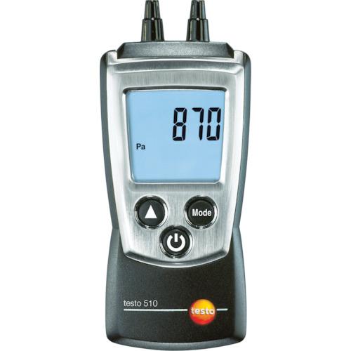 テストー ポケットライン差圧計セット(TESTO510SET)