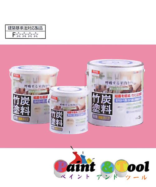 [ ]アトムハウスペイント アトム竹炭塗料 0.7L同色6缶1箱セット 屋内かべ用塗料 【アトムハウスペイント】