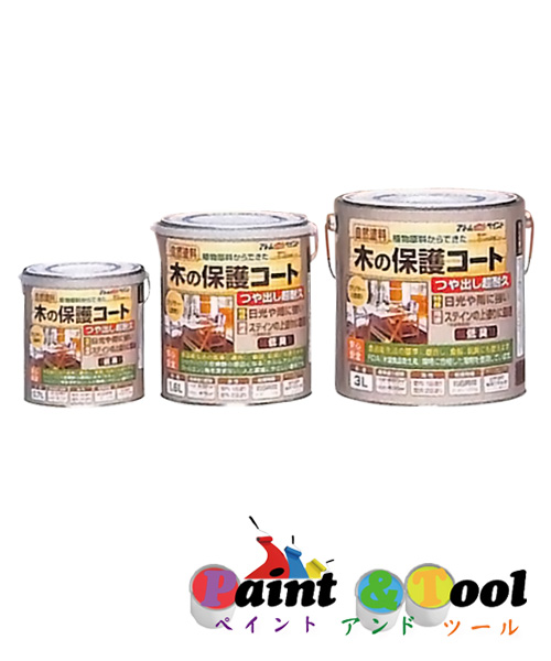 アトムハウスペイント アトム木の保護コート 0.7L 6缶1箱セット 木部用自然塗料 【アトムハウスペイント】