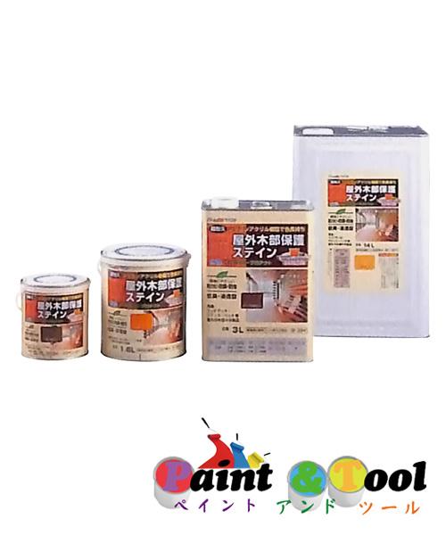 アトムハウスペイント ウッドエバープロテクト 3L 同色4缶1箱セット 木部保護着色塗料 【アトムハウスペイント】
