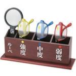 池田レンズ 老眼鏡セット(S103N)