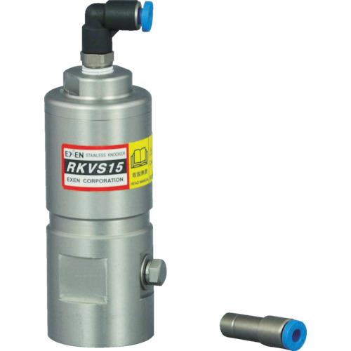【超特価】 エクセン 超小型ステンレスノッカー RKVS15(RKVS15):ペイントアンドツール-DIY・工具
