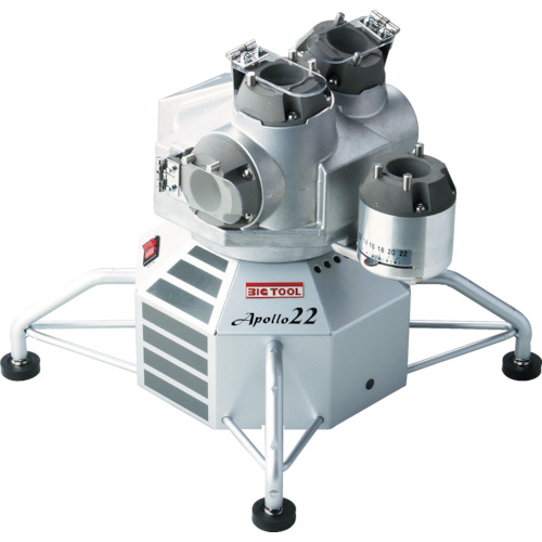 BIC TOOL エンドミル研磨機 アポロ22 ハイス仕様 APL-22(APL22)