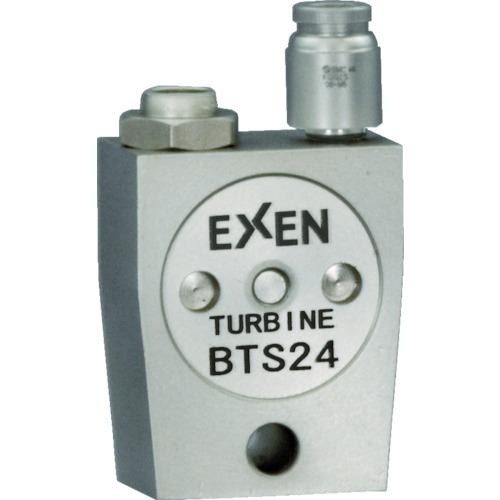 エクセン 超小型タービンバイブレータ ステンレスタイプ 定価 BTS24 高品質新品 BTS24