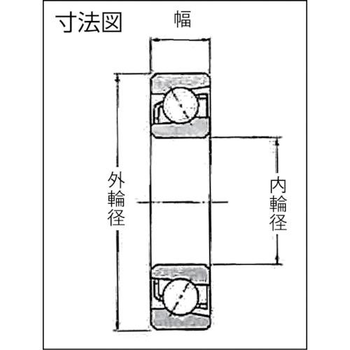 NTN H 大形ベアリング(7322B)