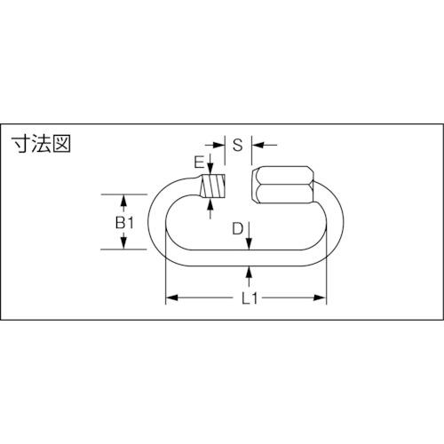 両ねじタイプ8mm30入 リングキャッチ TRUSCO まとめ買い (TRK0830P) スチール製