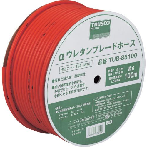 TRUSCO αウレタンブレードホース 11X16mm 50m ドラム巻(TUB1150)