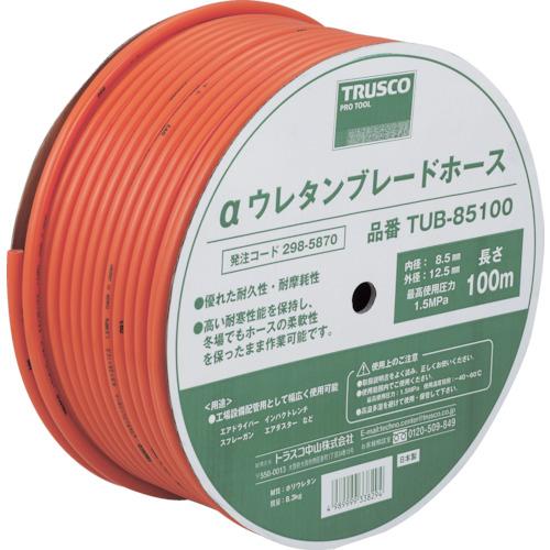 TRUSCO αウレタンブレードホース 8.5X12.5mm 100m ドラム巻(TUB85100)
