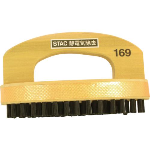 スタック 静電気除去プリント基板用ブラシ(STAC169)