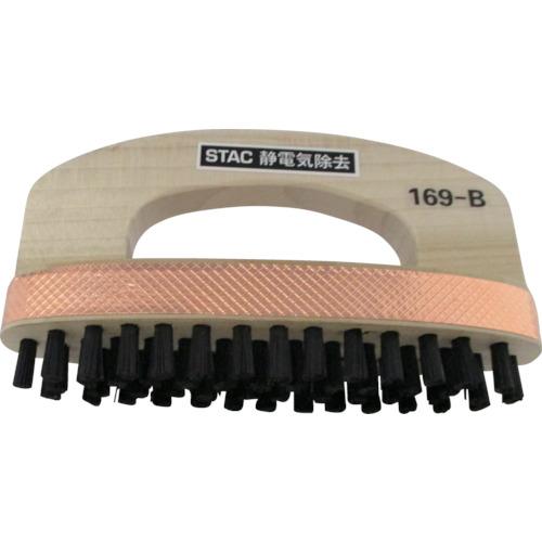 スタック 静電気除去プリント基板用ブラシ(STAC169B)