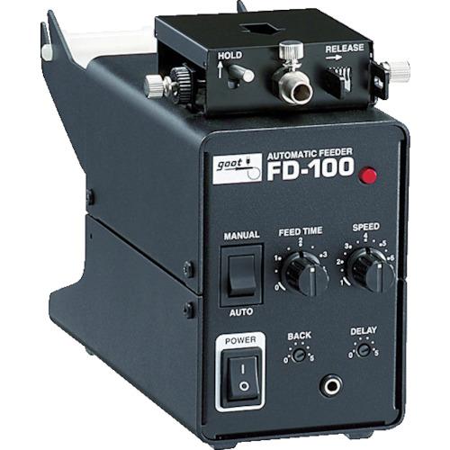 グット 鉛フリーはんだ対応・自動はんだ送り装置(FD100)