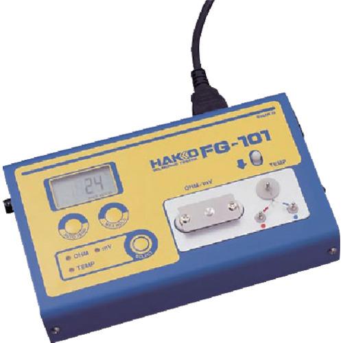 白光 ハッコーFG-101 100V 2極接地P 校正証明書付(FG10102)