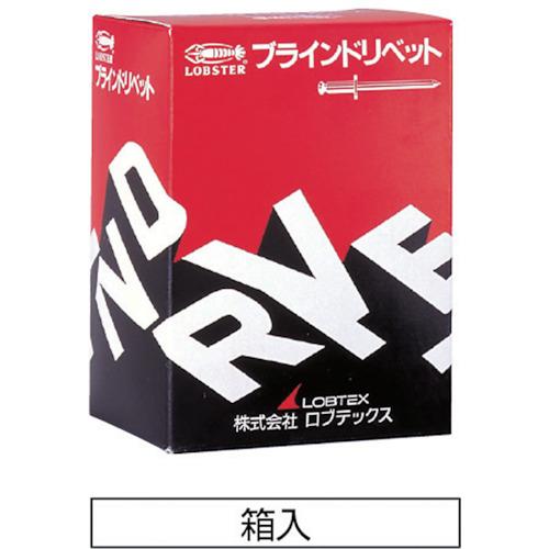 エビ ブラインドリベット 【ポイント10倍!】 アルミ/ 4−12 アルミ (1000本入)