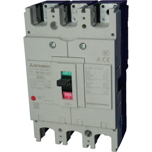 三菱電機 ノーヒューズ遮断器 NF-Cシリーズ(経済品)(NF250CV3P200A)