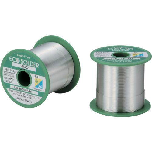 千住金属 エコソルダー RMA02 P3 M705 0.6ミリ(RMA02P3M7050.6)