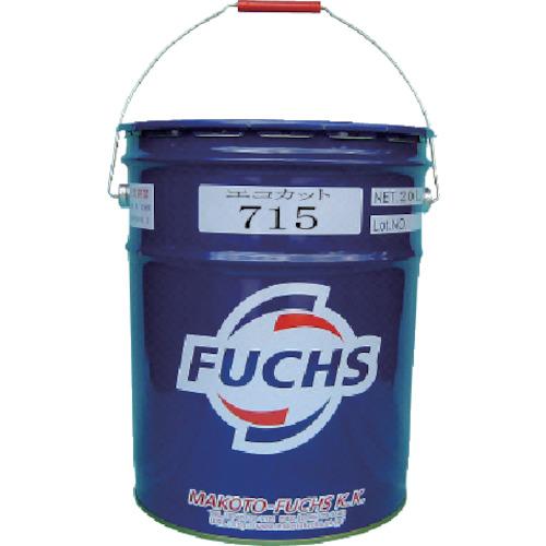 フックス エコカット715油性切削油活性20Lペール缶淡黄色液体(EC715PL), カワサキク a588a446