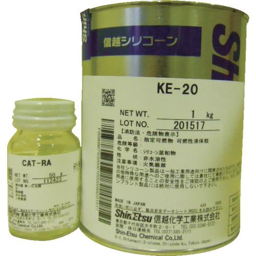 信越 一般型取り用 2液 1kg(KE20)