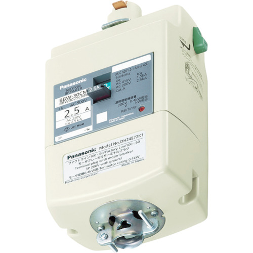 Panasonic モータブレーカ付プラグ 1.5kW用(DH24875K1)