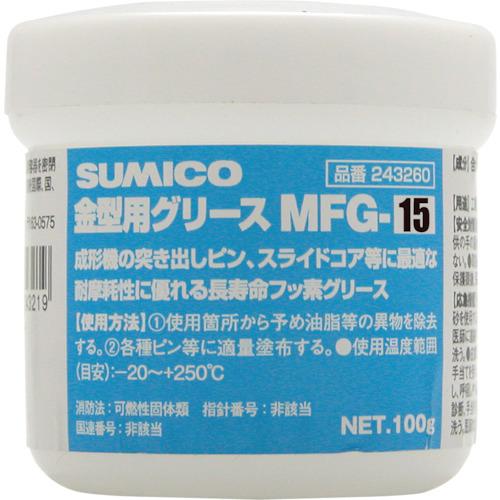 住鉱 金型用グリース MFG-15 100G(243260), Ikebe大阪プレミアム 71f9e81e
