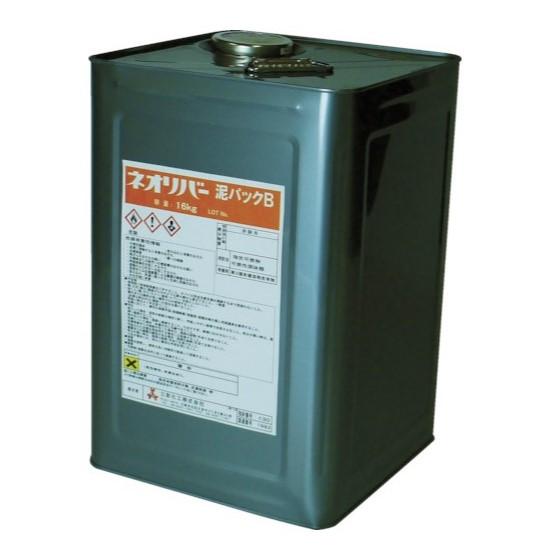 三彩化工 ネオリバー 泥パックB 16kg(NRDB16)