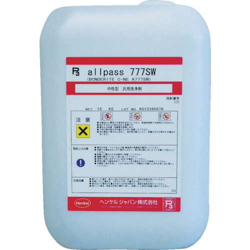 BONDERITE 油・グリス・ワックス用洗浄剤 18KG(CNEA777SW)