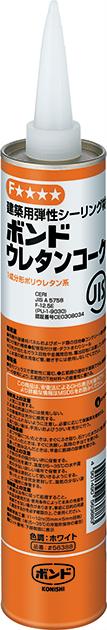 ボンド ウレタンコーク ホワイト 320ml(カートリッジ)1箱(10本)#56388【コニシ】