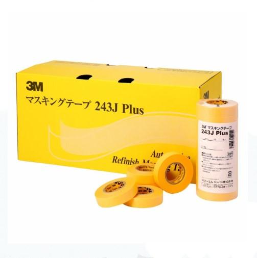 マスキングテープ No.243J Plus 50mm×18m 1箱(20巻)【3M(住友スリーエム株式会社)】