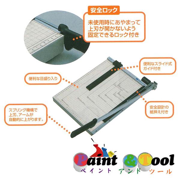 デビカ ペーパーカッターA3 書類や用紙の直線カットに。安全設計のカッターシリーズ 1カートン4台【デビカ】