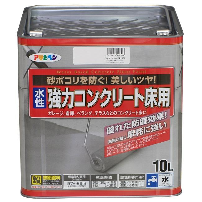 水性 強力コンクリート床用 10L 各色【アサヒペン】