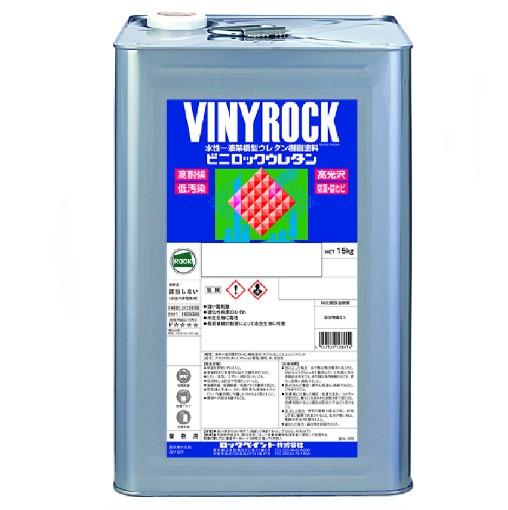 ビニロックウレタン アカサビ 108-0016 15kg【ロックペイント】