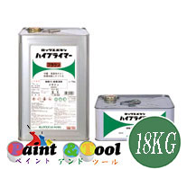 ロックエポキシハイプライマー グレー 主剤061-0531 硬化剤061-0011 18kg(主剤15kg、硬化剤3kg)【ロックペイント】